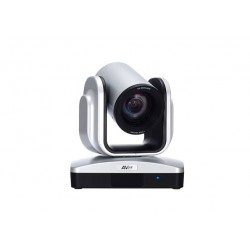 AVER Video conference CAM 520